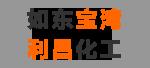 如东宝湾利昌化gong