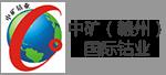 中矿(赣zhou)国际钴业