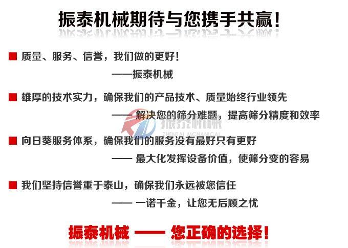 hua宇娱乐注册标yu