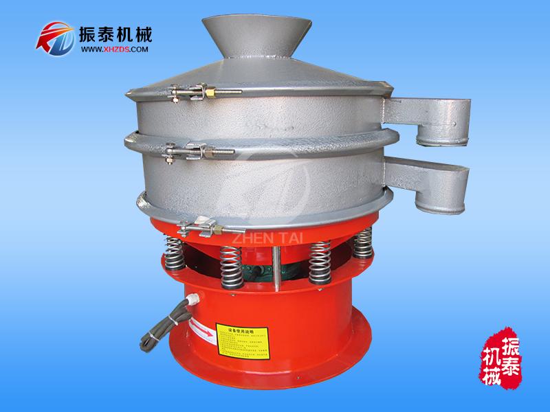 XZS-600碳gang振动shai