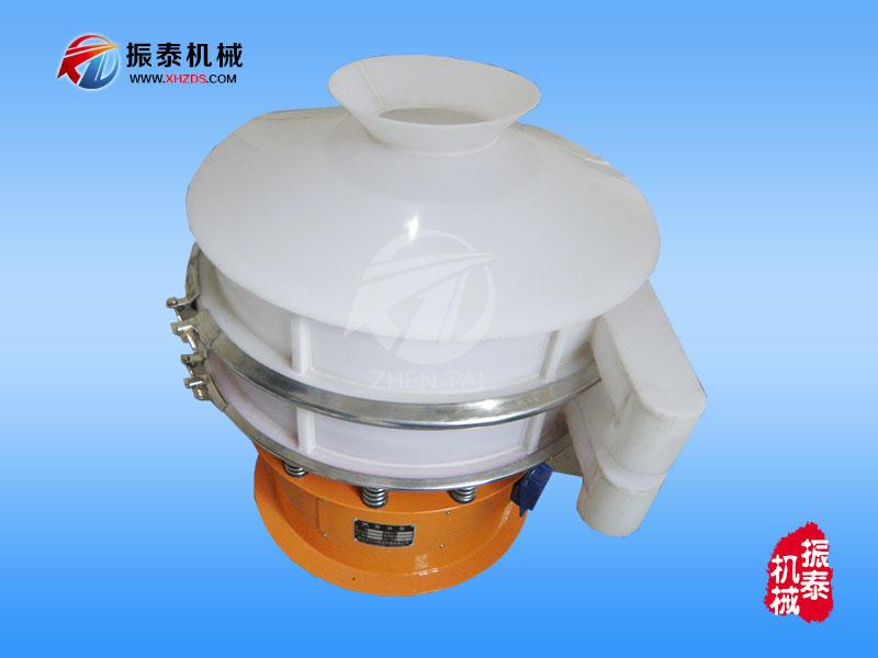 SLS600-1塑料振dong筛
