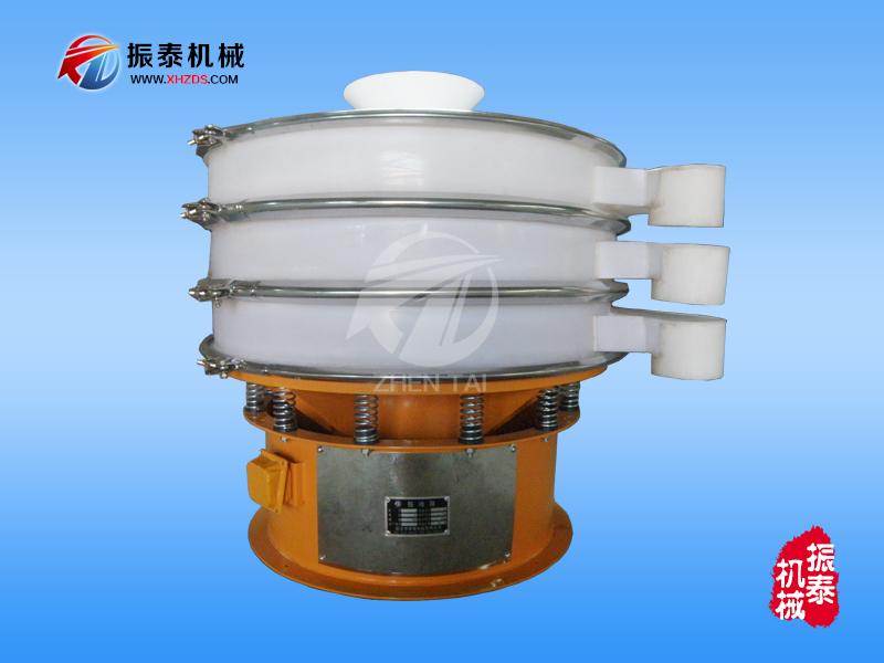 SLS1000-2塑料振dong筛