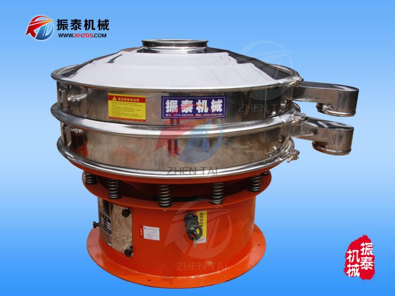 三次yuan旋振筛,三次yuan振动筛,振动筛,震动筛分设备