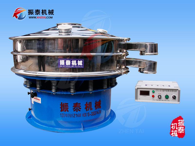 超声波振动筛,超音波振动筛,超声波振荡筛