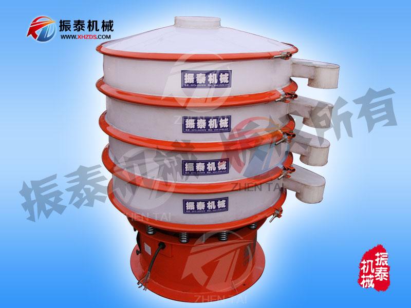 SLS-1000-3塑料振dong筛