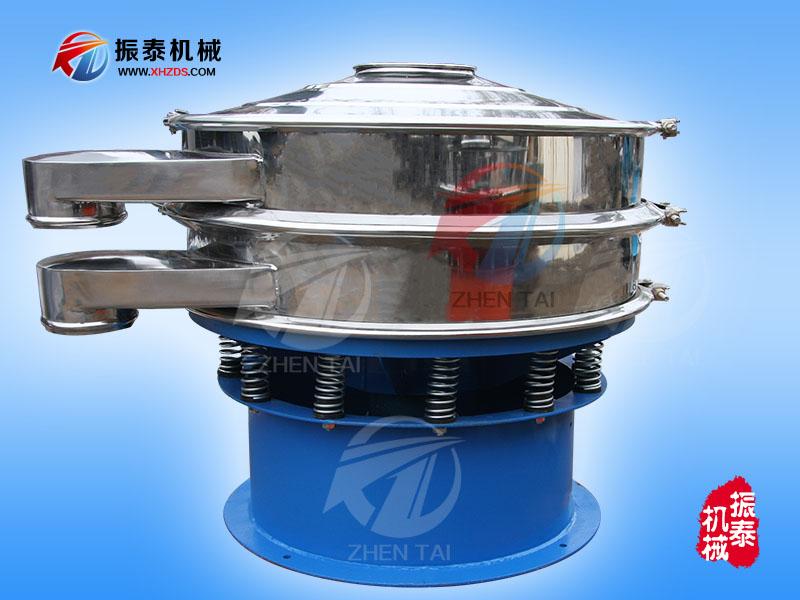 ZT-800-1S振动shai