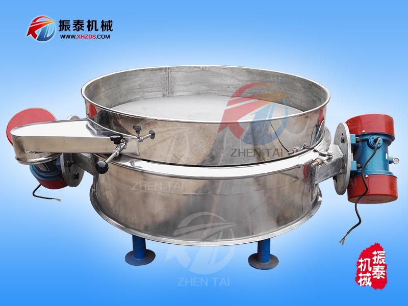 ZPS-1000型直paizhen动筛
