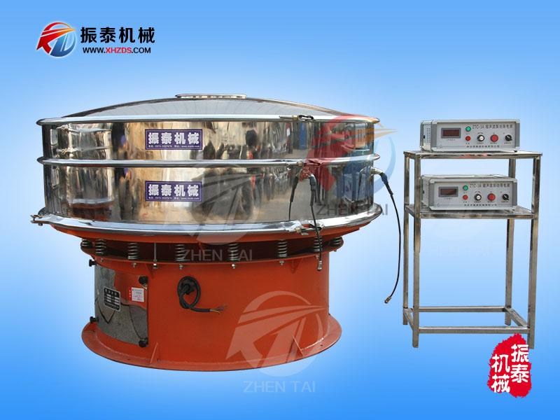 ZTC-1500xing双zhen头超声波zhendong筛