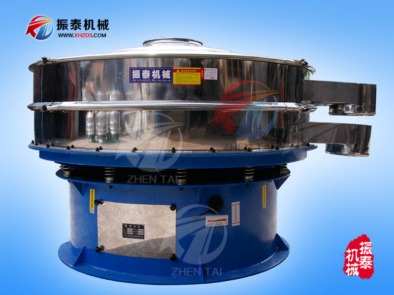 ZT-1800型三次元xuan振shai