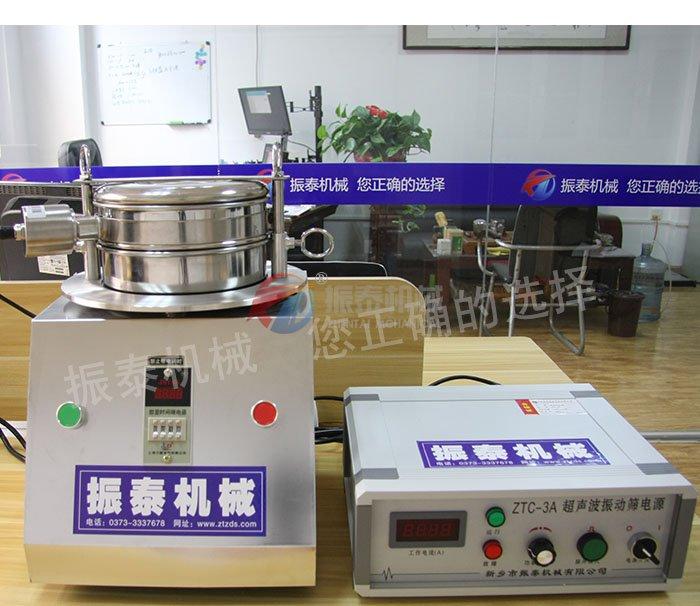 超声波检验筛