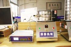 超声波标准检验筛,超声波检验筛,超声波标准筛,超声波试验筛