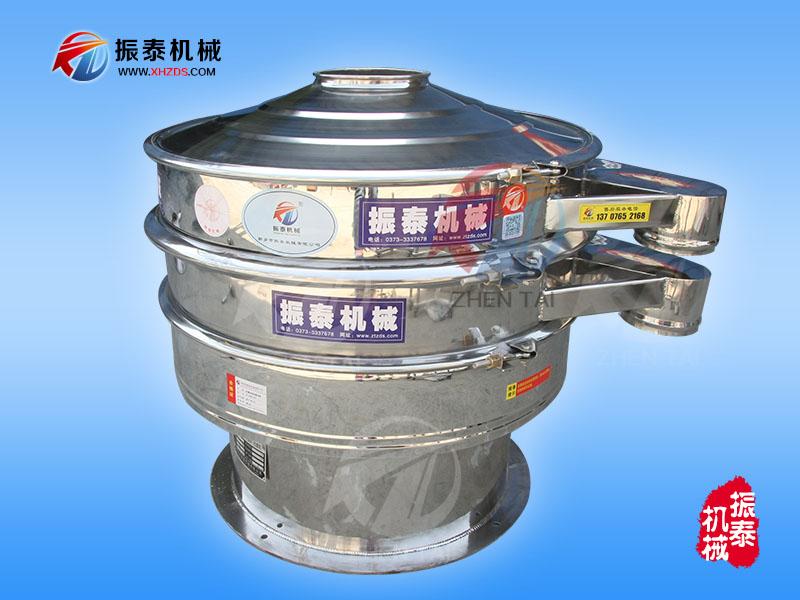 316L不锈钢zhendong筛