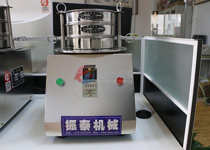 yuanming粉标准试验shai