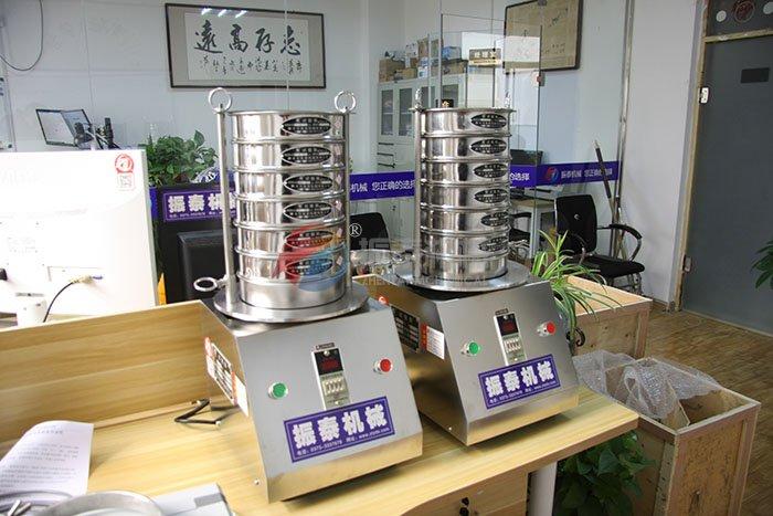 yuanming粉标准jian验shai