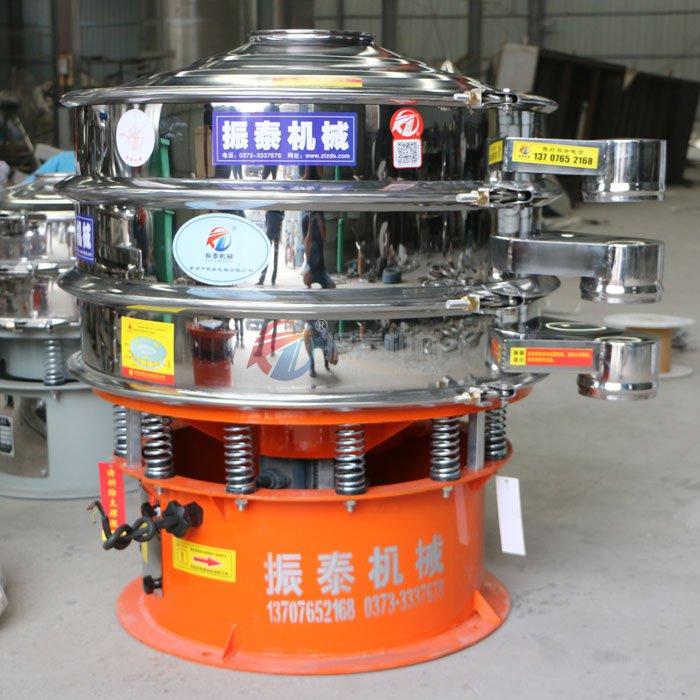 三次yuan振动筛